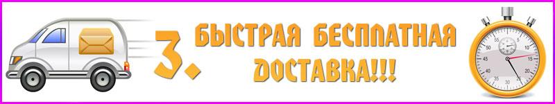 Бесплатная доставка кроватей машин по Симферополю и Крыму!